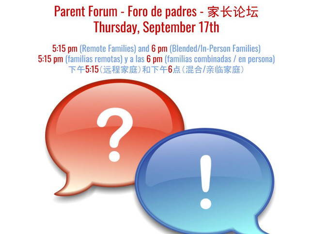Reminder: Parent Forum Sept. 17th