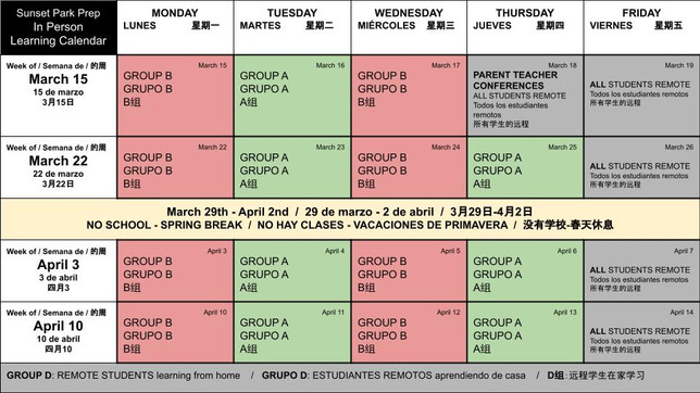 Parent Teacher Conferences on THURSDAY: ALL students, ALL groups learn from home on Thursday!