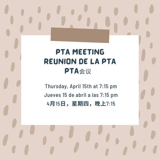 Reminder: PTA Meeting on Thursday, April 15th at 7:15 pm