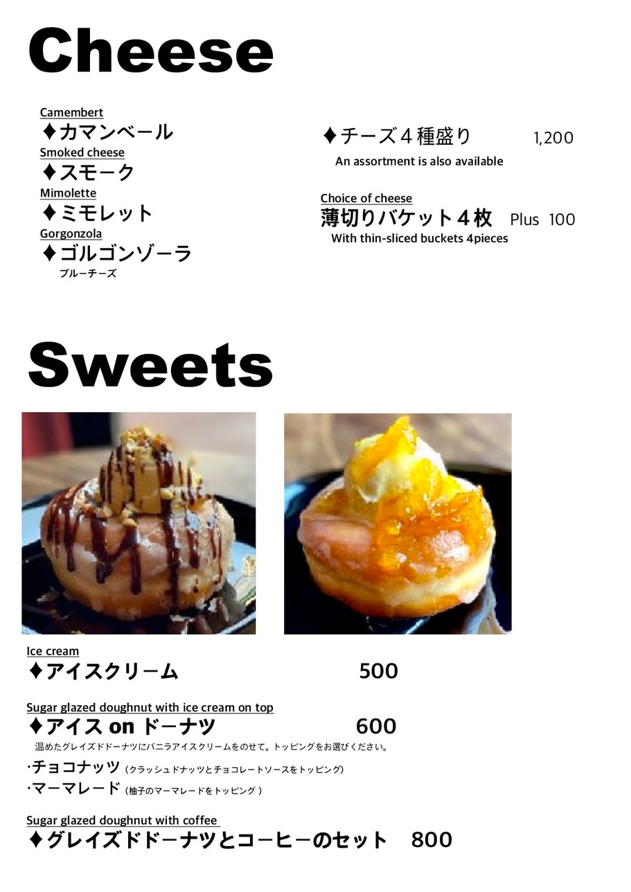 Cheese Sweets