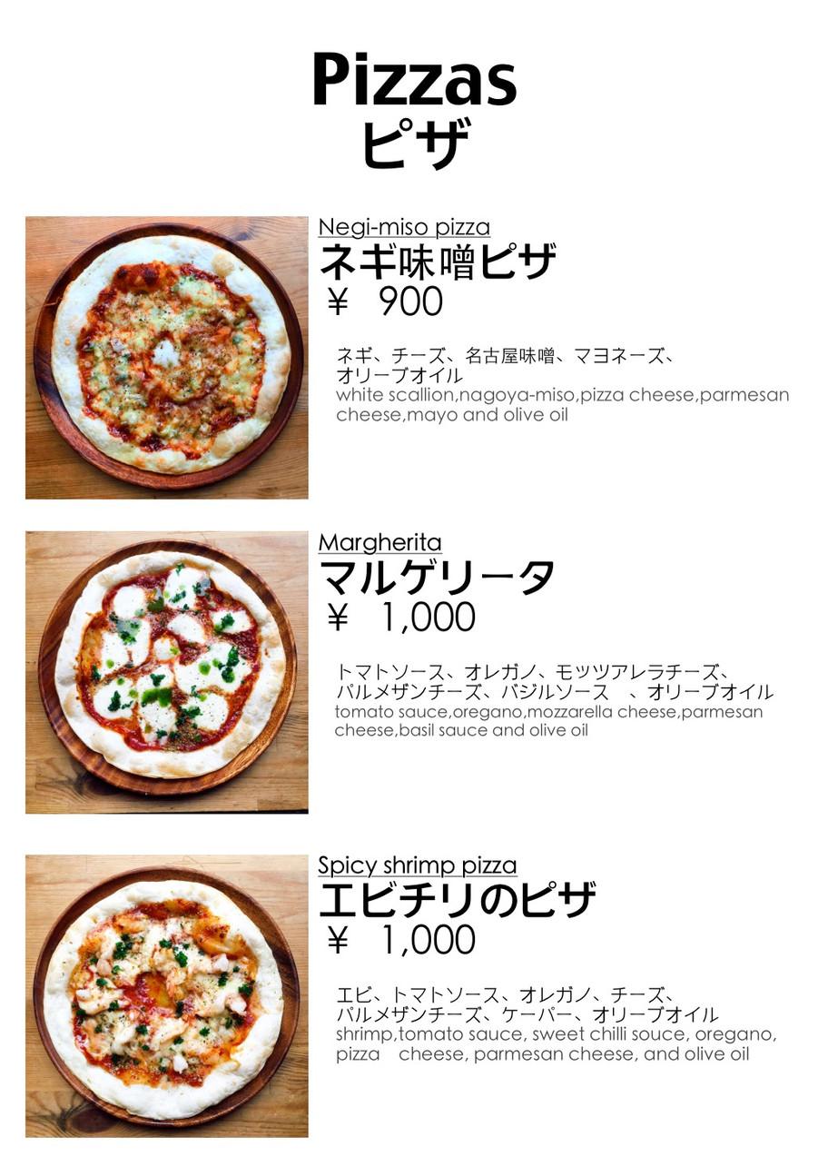 HP Food Pizza.jpeg