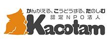 kacotam_logo.png