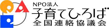 Hiroba_logo_yoko_M.jpg