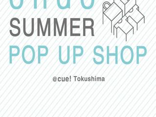 【ondo pop up shop @cue!】参加しています。