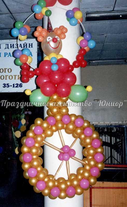 клоун2.jpg