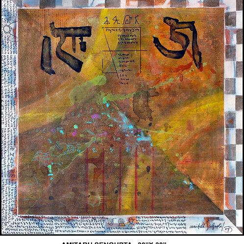 Acrylic on Canvas by Amitabh Sengupta