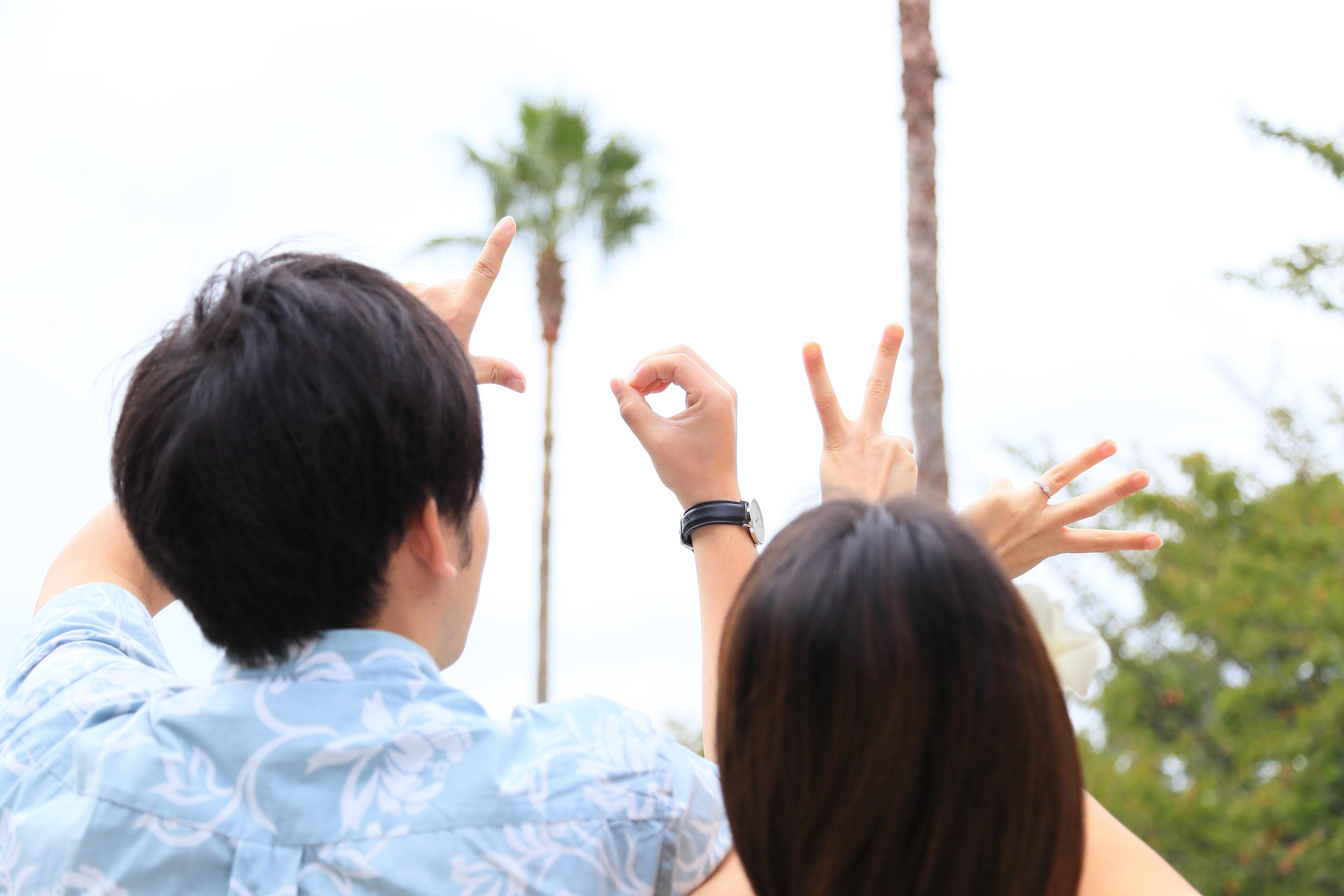 Y&Y's Engagement