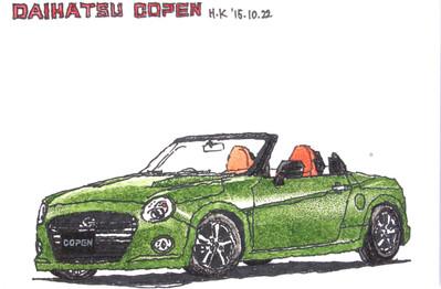 古志英隆/車