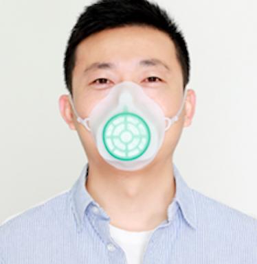 Silicone Respirator
