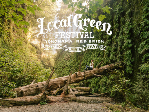 Local Green Festival 2019   8/31-9/1