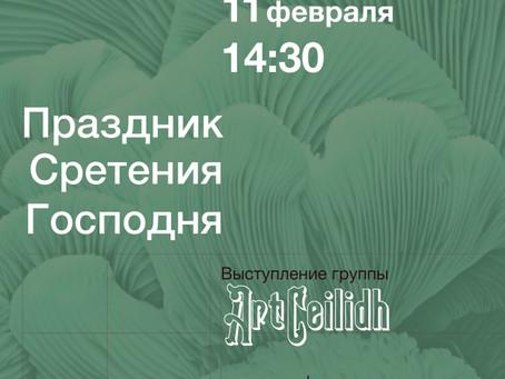 День православной молодежи в Видновском благочинии