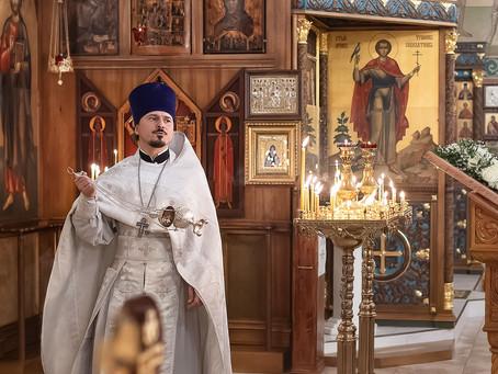 Дорогого отца Максима поздравляем с Именинами!