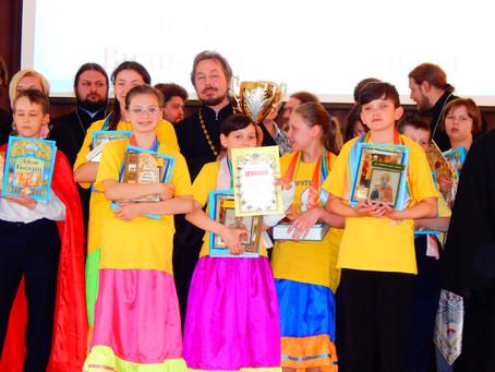 Победители олимпиады среди воскресных школ