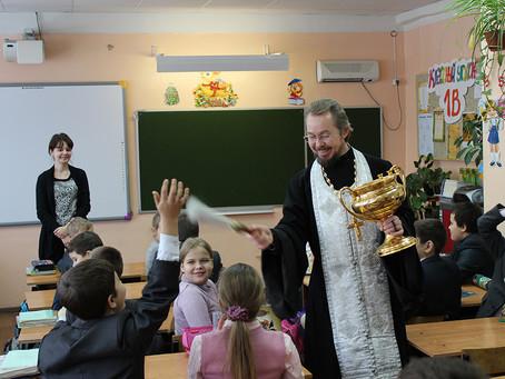 Крещение Господне в школе