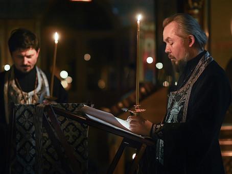 Великий покаянный канон прп. Андрея Критского (фото)