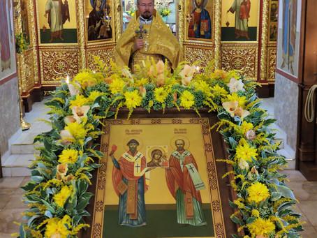 Рождество святителя Николая.