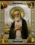 Serafim-Sarovskiy.jpg
