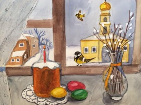 Конкурс художественного и декоративно-прикладного творчества «Пасхальная радость – 2021».