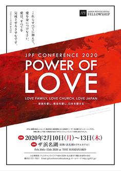 Japan Pentecostal Conference