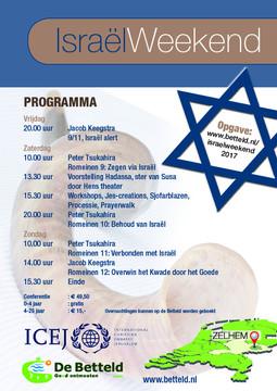 ICEJ Holland Israel Weekend 2017