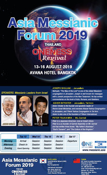AMF Conference - Thailand 8-2019.jpg