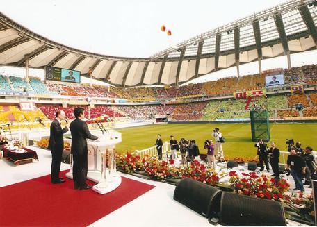 New World Cup Stadium