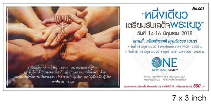 Bangkok, Thailand, June 14-16