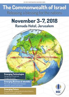 ICCC Annual Conference - Jerusalem