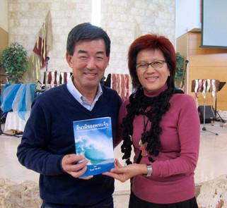 God's Tsunami in Thai Language