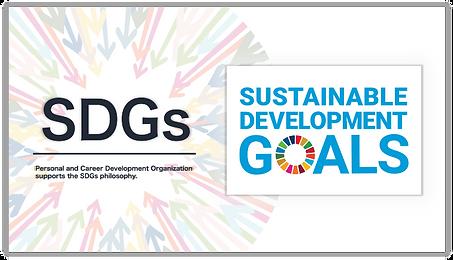 SDGs:orginal.png