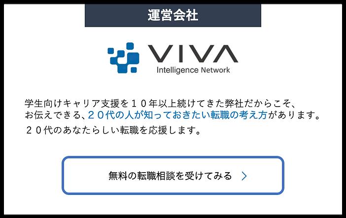 VIN:問い合わせバナー.png