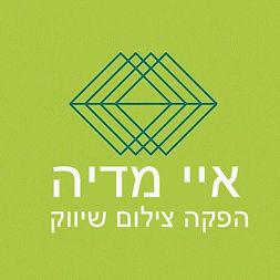 איי מדיה לוגו.jpg