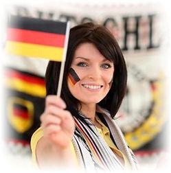 Немецкий язык для взрослых в Королеве