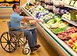 Inclusive Universal handicap