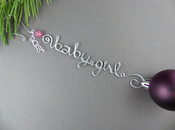Baby's First Christmas Ornament Hook
