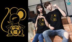 金鼠宝贝T-shirt_2020 (black)