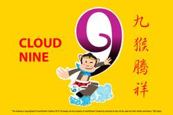 Hou Yeah Cloud 9