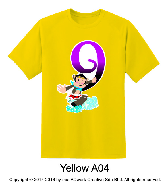 Yellow A04