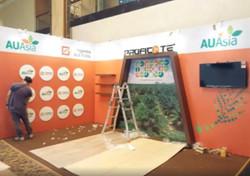 AuAgri ISP 2018