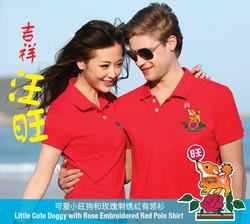 01 Wang Doggy Polo T-Shirt