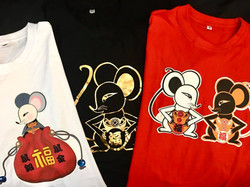 Limited Edition CNY T-shirt