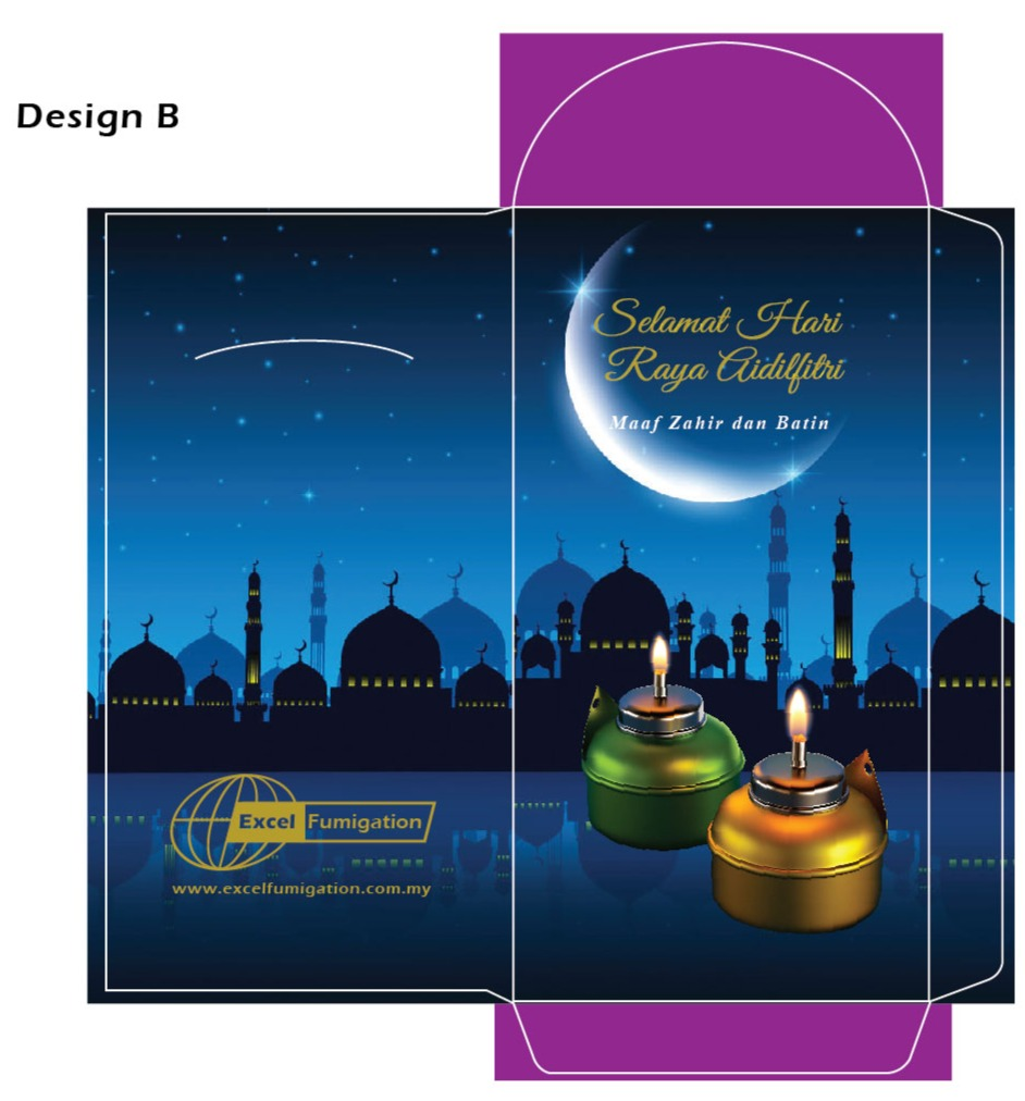 Hari Raya Packet Design & Print