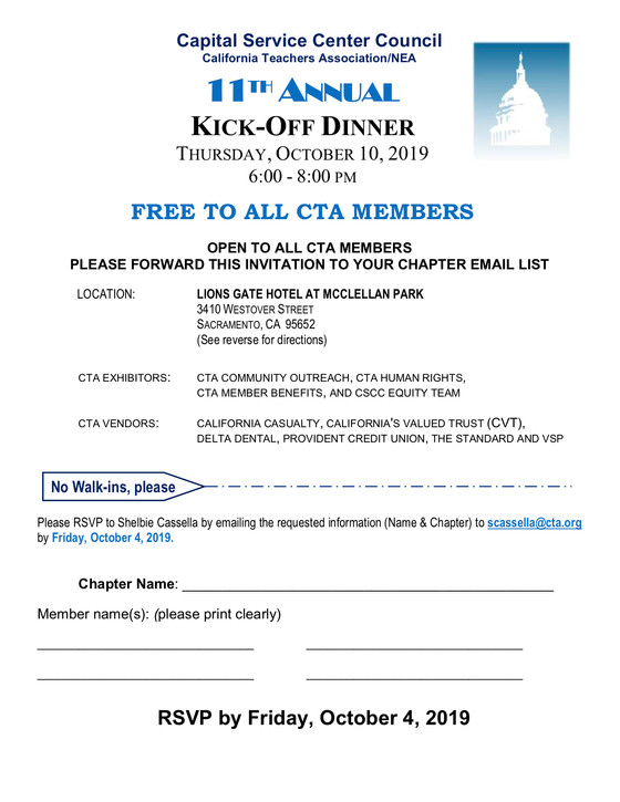 11th Capital Service Center Annual Kick-off Dinner