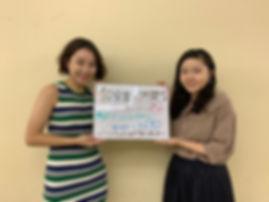 留学生と仲間たち(土21・出店).jpg