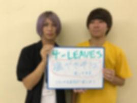 4-LEAVES(泉11・出店).jpg