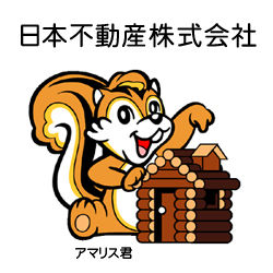 日本不動産.jpg