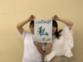 「私」(泉221&土645・教室).jpg