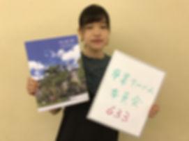 東北学院大学卒業記念アルバム制作実行委員会(土633・教室).jpg