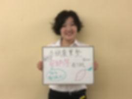 牛網農業塾(泉16&土5・出店).jpg