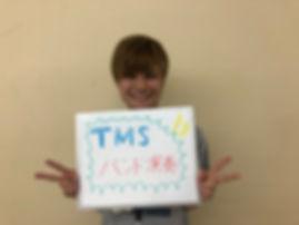 TMS(土701・教室).jpg